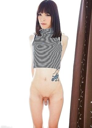 Skinny Japan shamale Kawai Yui